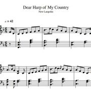 Dear Harp of My Country snip